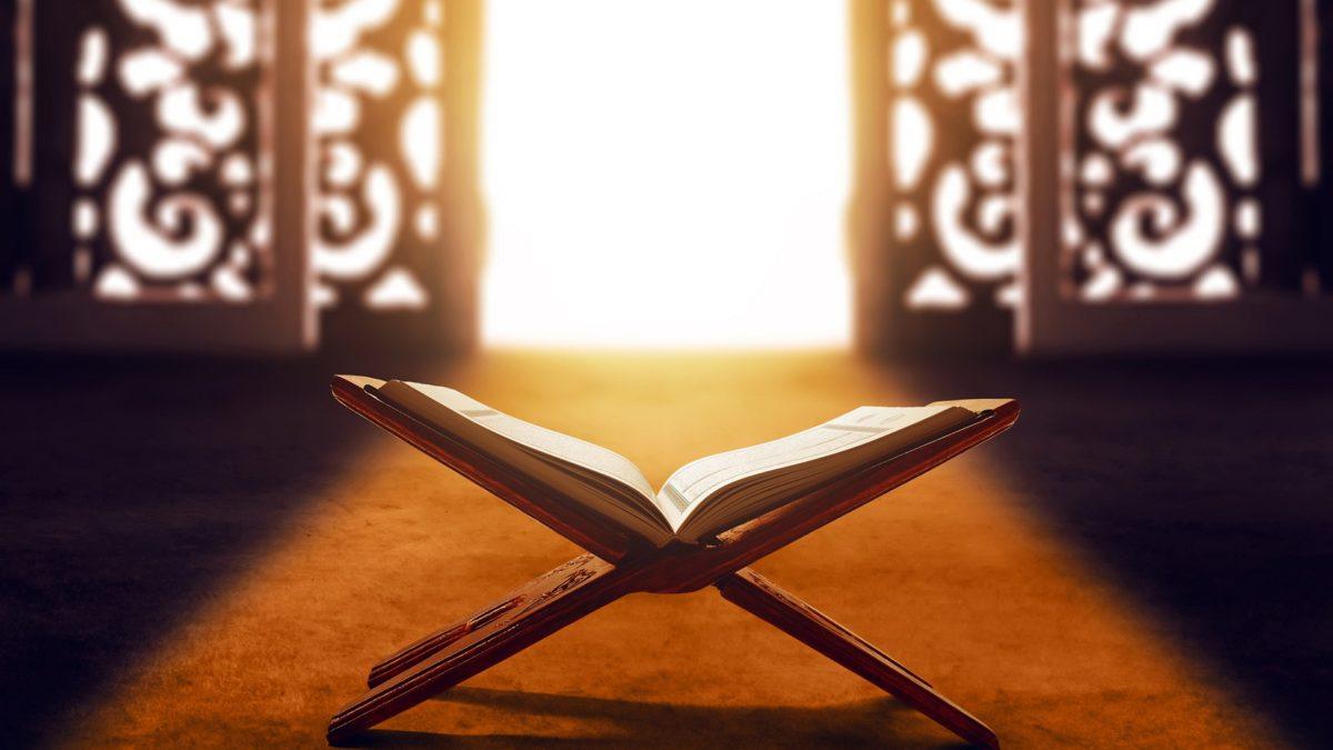 Kur'anske i Poslanikove, sallallahu alejhi ve sellem, dove na bosanskom jeziku